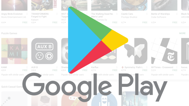 گوگل بزودی بسیاری از اپهای اندرویدی را از پلیاستور حذف میکند