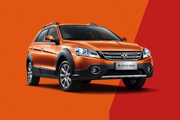 طرح ویژه فروش نقدی و اقساطی خودروی H30 کراس اتوماتیک به مناسبت هفته وحدت