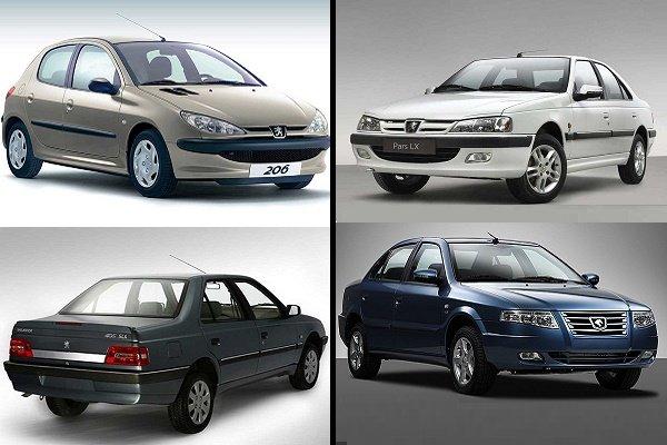بهترین خودروهای دستدوم 30 میلیون تومانی بازار کدامند؟