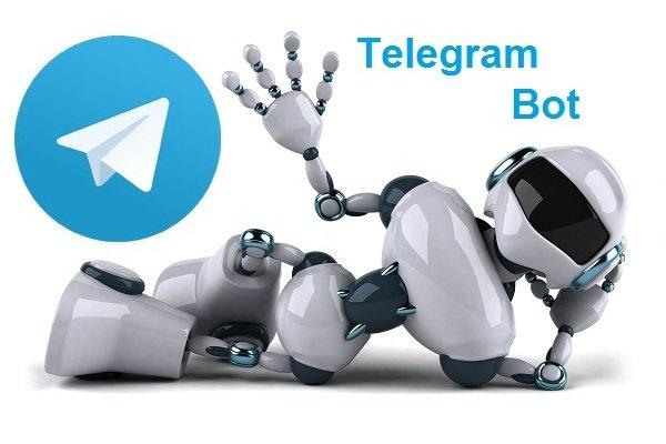 چگونه از طریق ربات تلگرام استخدام شویم و کسب درآمد کنیم؟
