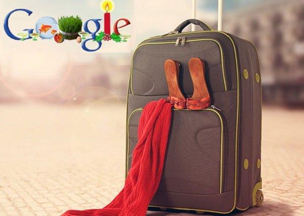برای نوروزی بهتر، مجهز سفر کنید