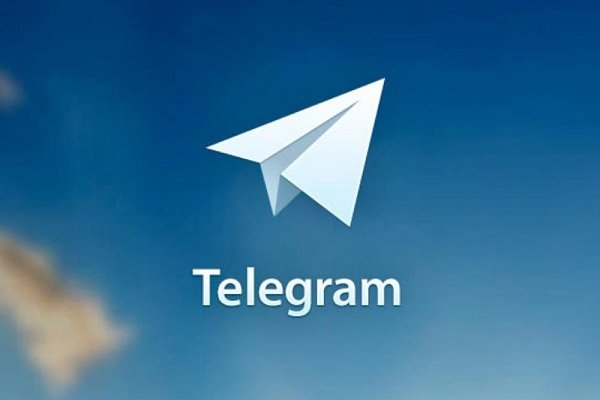 جذب سرمایه 1.7 میلیارد دلاری در دومین پیش فروش ارز دیجیتال تلگرام