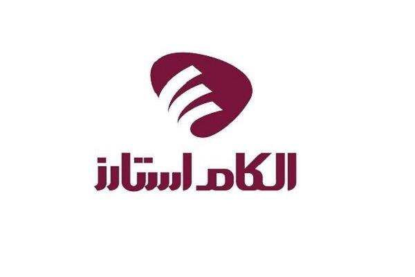 ثبتنام الکام استارز تا 27 خردادماه تمدید میشود