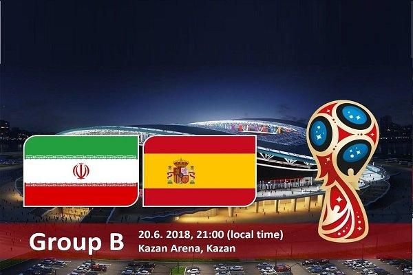 تاریخ و ساعت بازی ایران و اسپانیا در جام جهانی 2018 روسیه