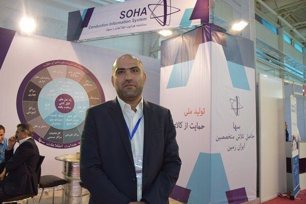 تماشا کنید: ملاقاتی با مدیر عامل شرکت سها در الکامپ 2018
