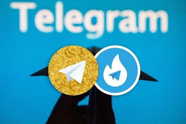 تلگرام طلایی و هاتگرام تا 2 روز دیگر قطع میشوند