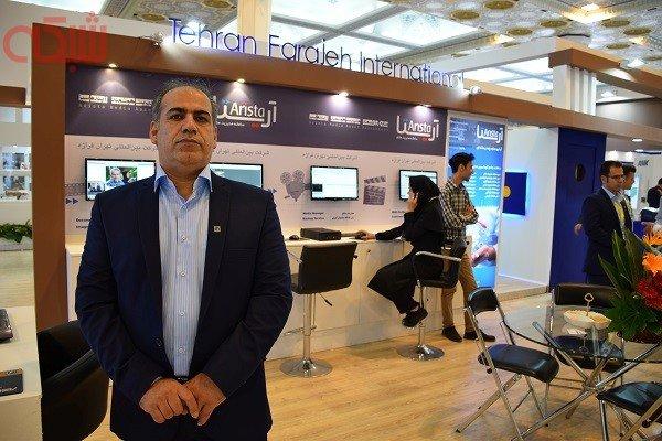 تهران فراژه در نمایشگاه ایپاس 2018