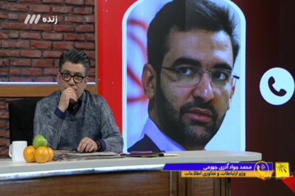 وزیر ارتباطات تشریح کرد: شایعه قطع شدن اینترنت و کلاهبرداری تلفنی