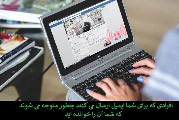 با شگرد کمتر دیده شده ردیابی آنلاین فعالیت کاربران و راه مقابله با آن آشنا شوید