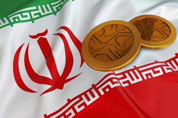 پیمان ارز دیجیتال ایرانی با پشتوانه طلا رونمایی شد