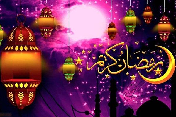 روز و تاریخ شروع و پایان ماه رمضان 98