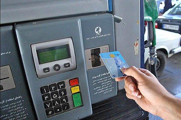 چگونه رمز کارت سوخت را بازیابی کنیم؟