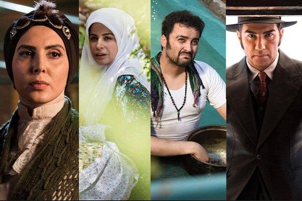 معرفی و ساعت پخش سریالهای ماه رمضان 98