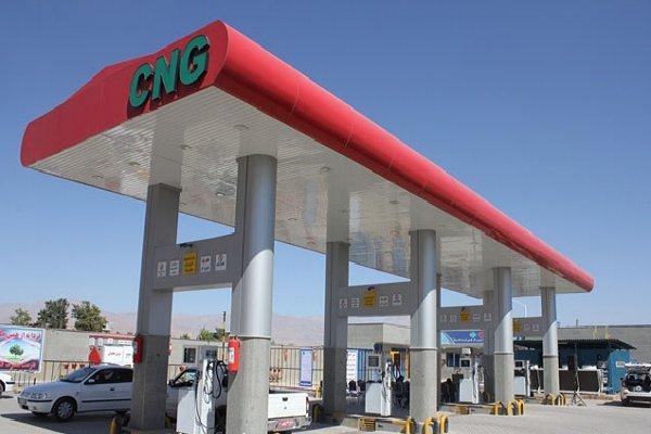 قیمت جدید CNG در سال 98 چقدر است؟