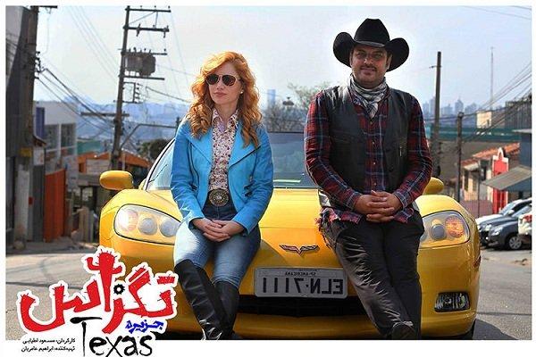 درباره فیلم تگزاس 2 + تیزر