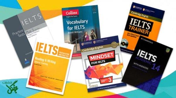 راهنمای خرید کتابهای آموزش زبان در تابستان