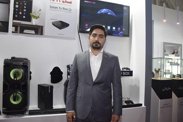 تماشا کنید: معرفی محصولات جدید تسکو در الکامپ 98