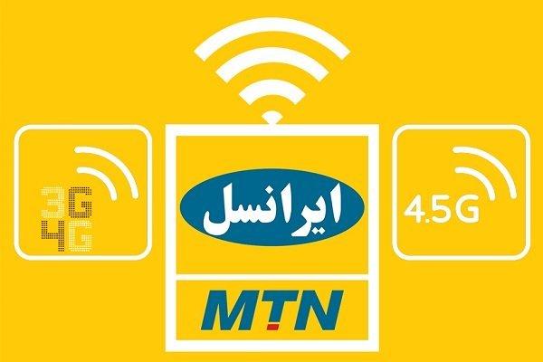 لیست بستههای اینترنت شبانه ایرانسل - تابستان 99