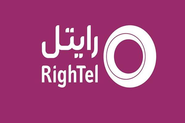 معرفی بستههای اینترنت سیم کارت اعتباری رایتل-تابستان 99 + قیمت