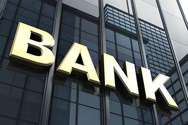 نرخ سود بانکی در سال 99 چقدر است؟