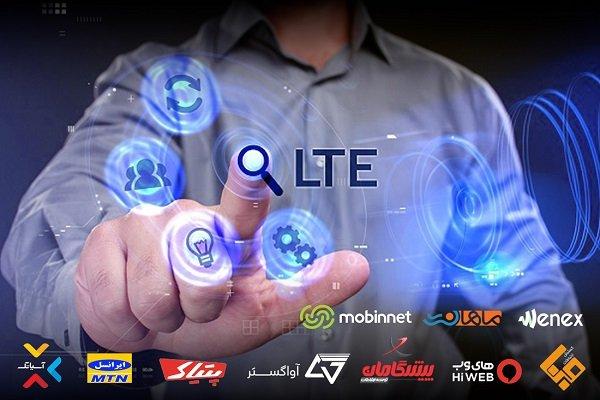 مقایسه قیمت و حجم اینترنت ثابت TD-LTE ده شرکت ارائهدهنده این سرویس