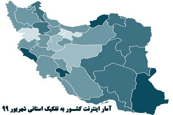 تعداد مشترکین اینترنت هر استان چقدر است و محبوبترین سرویس اینترنت هر استان کدام است؟