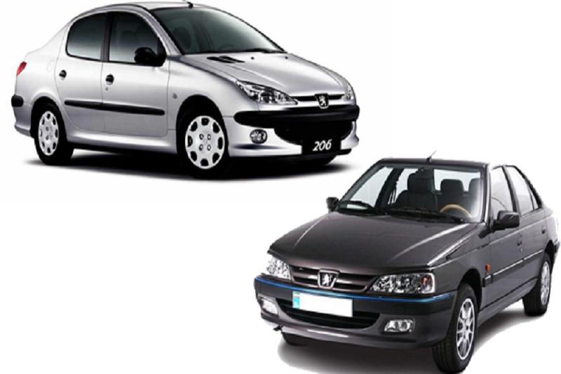 طرح جدید فروش فوری محصولات ایران خودرو - 30 آذر 99