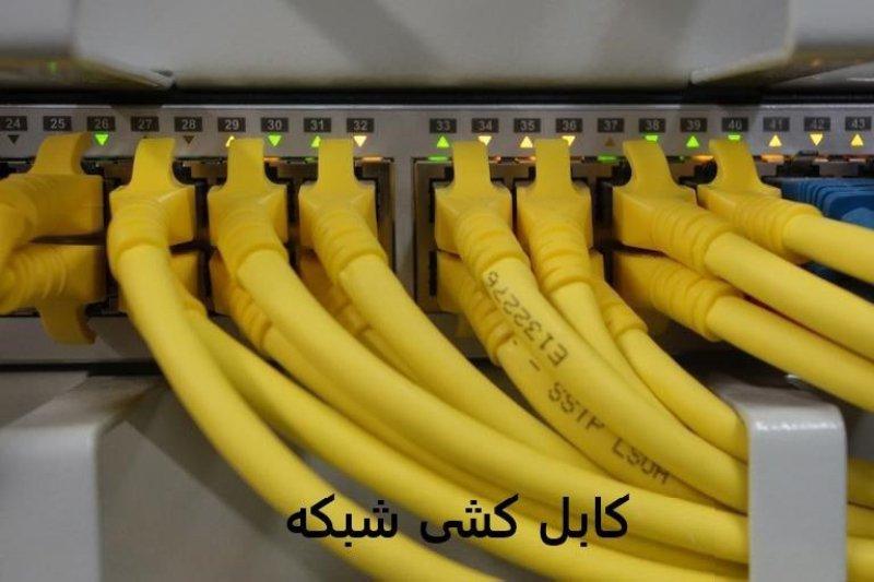راهنمای استفاده از خدمات پشتیبانی شبکه با استفاده از برون سپاری