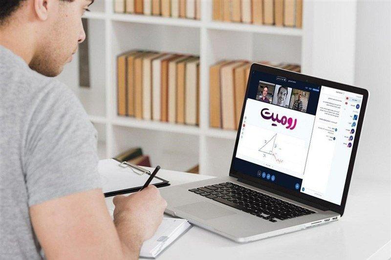 هوشمندسازی مدارس با برگزاری کلاس آنلاین