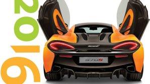 دانلود کنید: کتاب الکترونیکی «۱۵ خودروی برتر سال ۲۰۱۶»