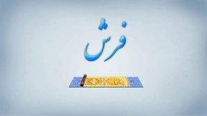 دانلود کنید: یک بازی موبایل معمایی و آرامشبخش کاملا ایرانی