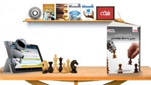 ۲۰ کتاب الکترونیکی رایگان سایت شبکه