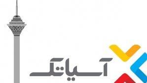 افتتاح دیتاسنتر ملی آسیاتک بر فراز برج میلاد