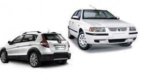 اعلام لیست جدید قیمت کارخانهای محصولات ایران خودرو - بهمن 96