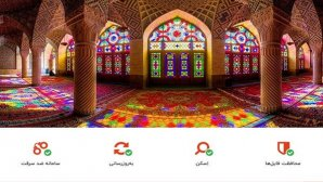 آنتی ویروس ایرانی: ضد ویروس شید ۳ به بازار آمد!