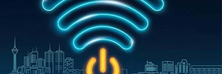 راهنمای خرید اینترنت مخابرات