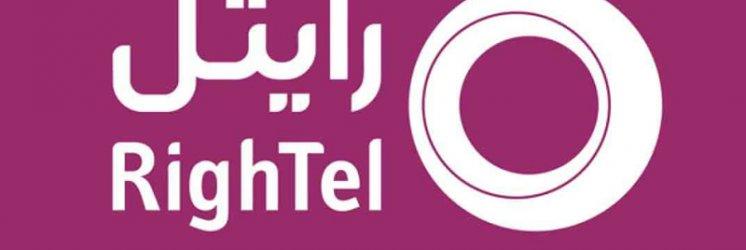 لیست بستههای اینترنت شبانه رایتل- بهار 1400