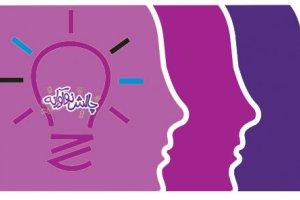 حمایت سازمان نصر تهران از ایدههای نوین کسبوکار فناوری اطلاعات