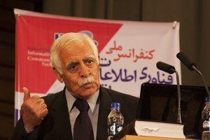 نخستین کنفرانس ملی فناوری اطلاعات و ارتباطات برگزار شد