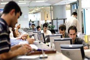 پرداخت حقوق کارکنان مشروط به ثبت اطلاعات در سامانه کارمند ایران شد