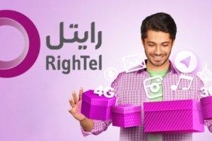 لیست بستههای اینترنت ماهانه رایتل تابستان 99 + قیمت