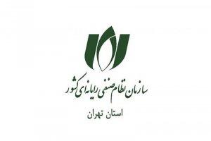 لیست منتخبین ششمین دور انتخابات نظام صنفی رایانهای تهران
