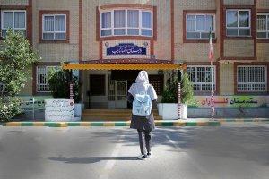 شیوه بازگشایی مدارس در مهرماه 1400