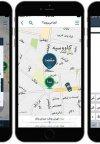 """دانلود کنید: سفارش آنلاين تاکسی با اپلیکیشن ایرانی """"اسنپ"""""""