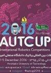 ششمین دوره مسابقات بینالمللی رباتیک جام دانشگاه صنعتی امیرکبیر