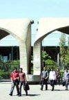 ظرفیت پذیرش دانشگاهها در رشتههای کامپیوتر (کنکور 96) + فهرست