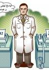 آزمون تورینگ چیست و چه کاربردی دارد؟