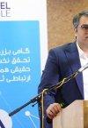 شاتل برای نخستینبار در ایران خدمات همگرای ثابت و همراه ارائه میکند