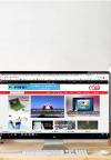 10 مطلب پربازدید سایت شبکه در هفته گذشته - از ADSL تا فرسودگی شغلی