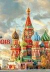 بازی های امروز و امشب جام جهانی فوتبال 2018 روسیه
